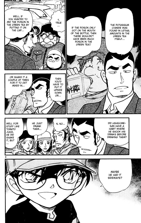 Detective Conan Chapter 527  Online Free Manga Read Image 8