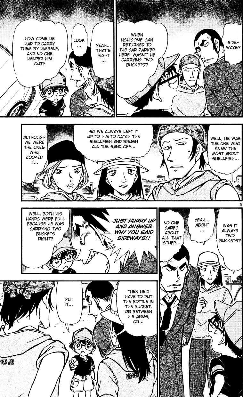 Detective Conan Chapter 527  Online Free Manga Read Image 9