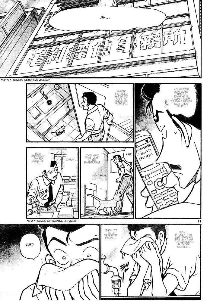 Detective Conan Chapter 528  Online Free Manga Read Image 11