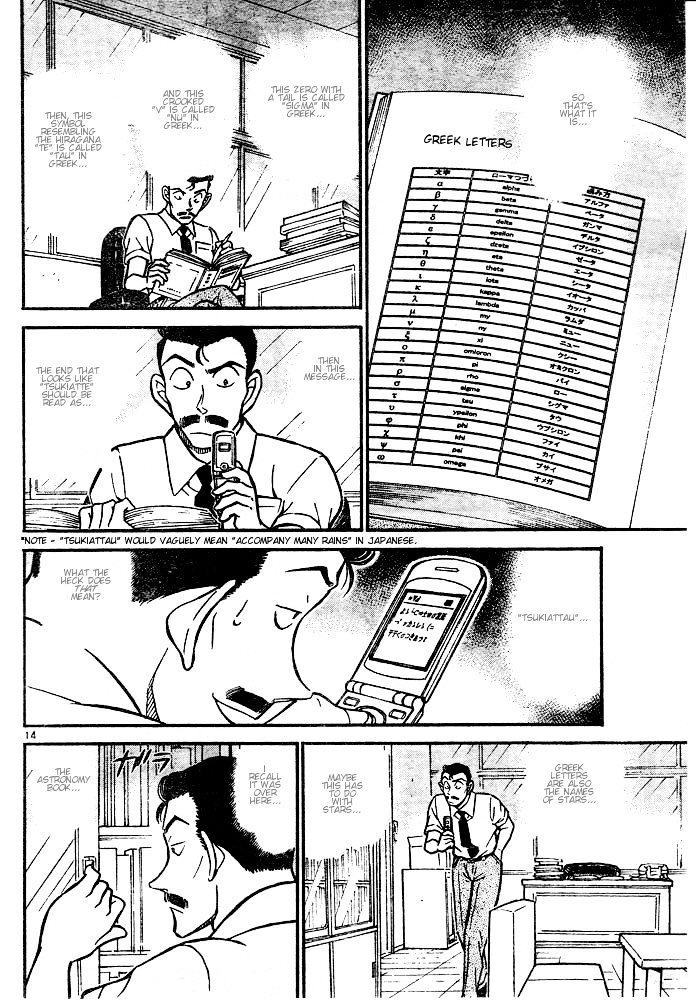 Detective Conan Chapter 528  Online Free Manga Read Image 14