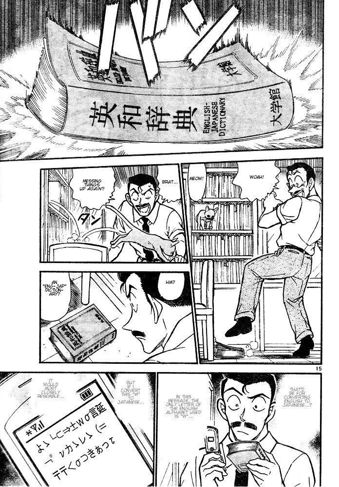 Detective Conan Chapter 528  Online Free Manga Read Image 15