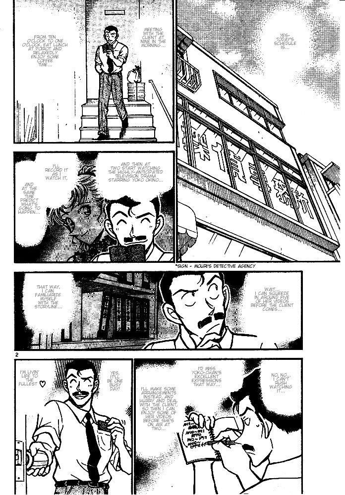 Detective Conan Chapter 528  Online Free Manga Read Image 2