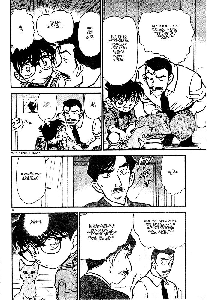 Detective Conan Chapter 528  Online Free Manga Read Image 6