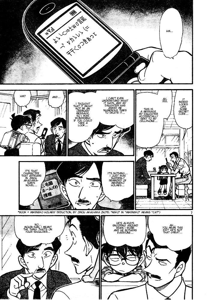 Detective Conan Chapter 528  Online Free Manga Read Image 7