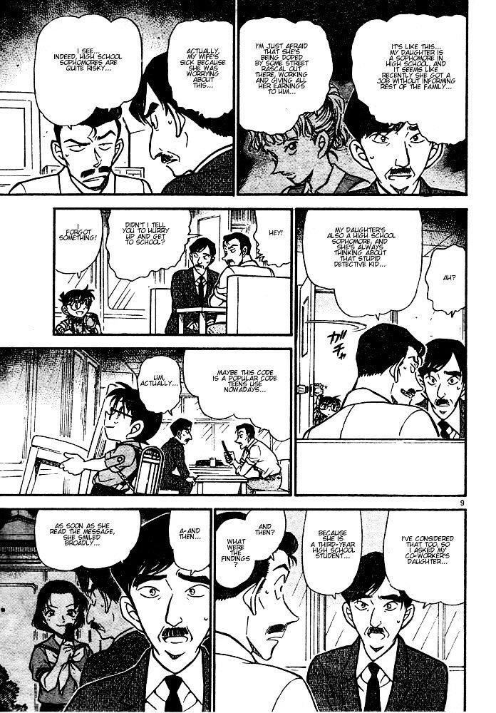Detective Conan Chapter 528  Online Free Manga Read Image 9