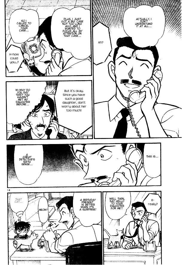 Detective Conan Chapter 529  Online Free Manga Read Image 14