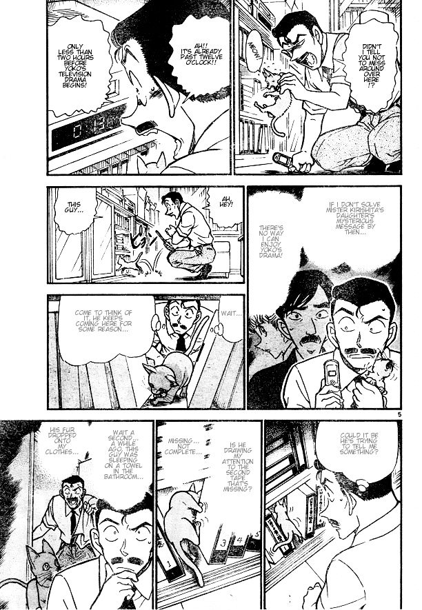 Detective Conan Chapter 529  Online Free Manga Read Image 5