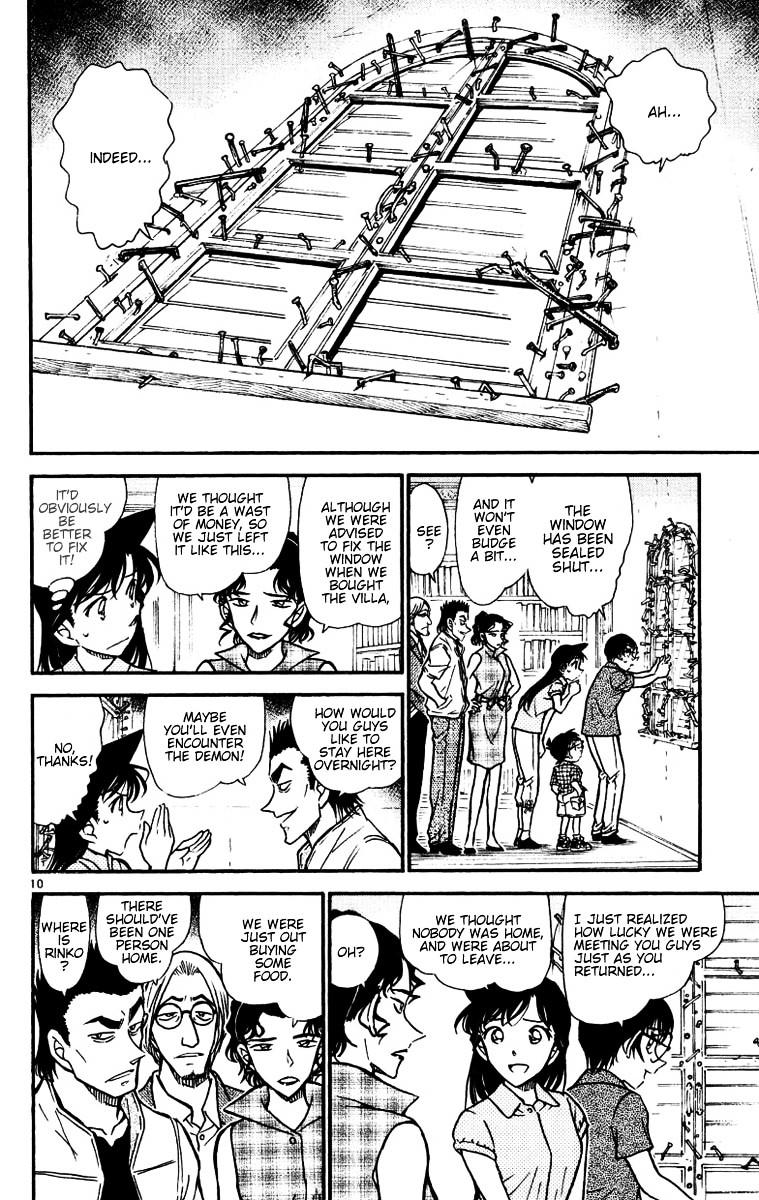 Detective Conan Chapter 530  Online Free Manga Read Image 10