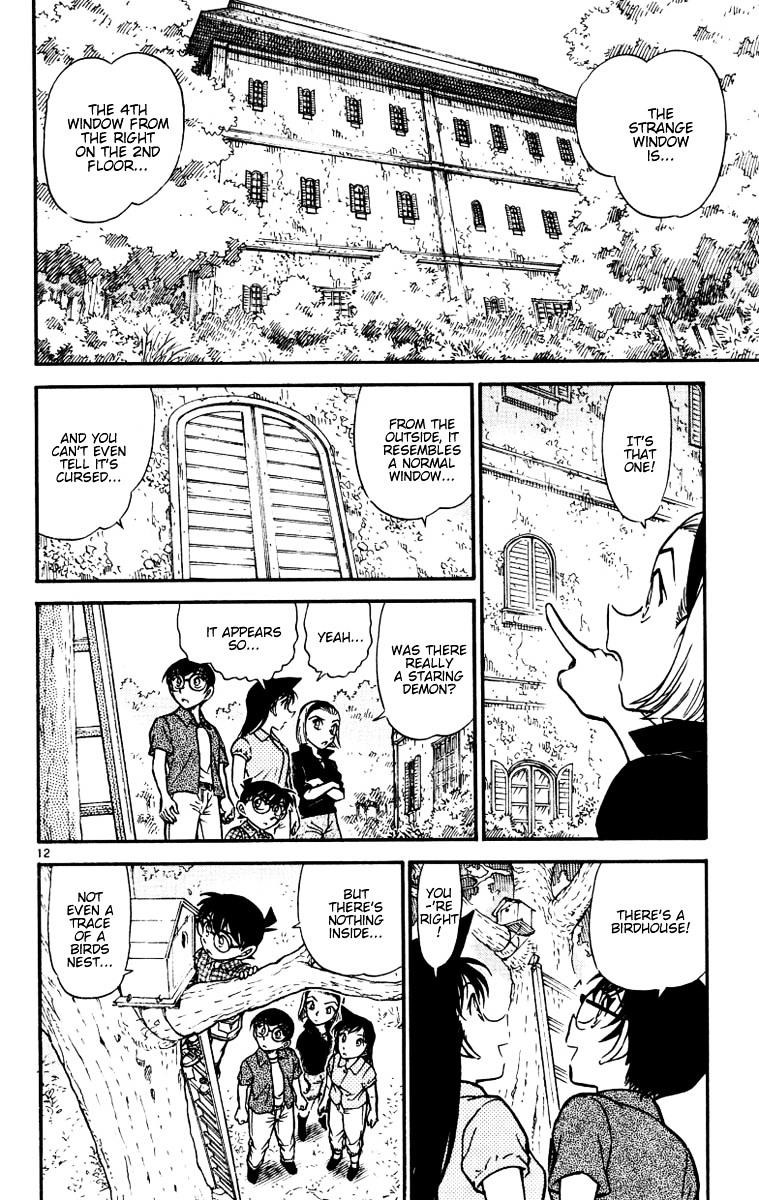 Detective Conan Chapter 530  Online Free Manga Read Image 12