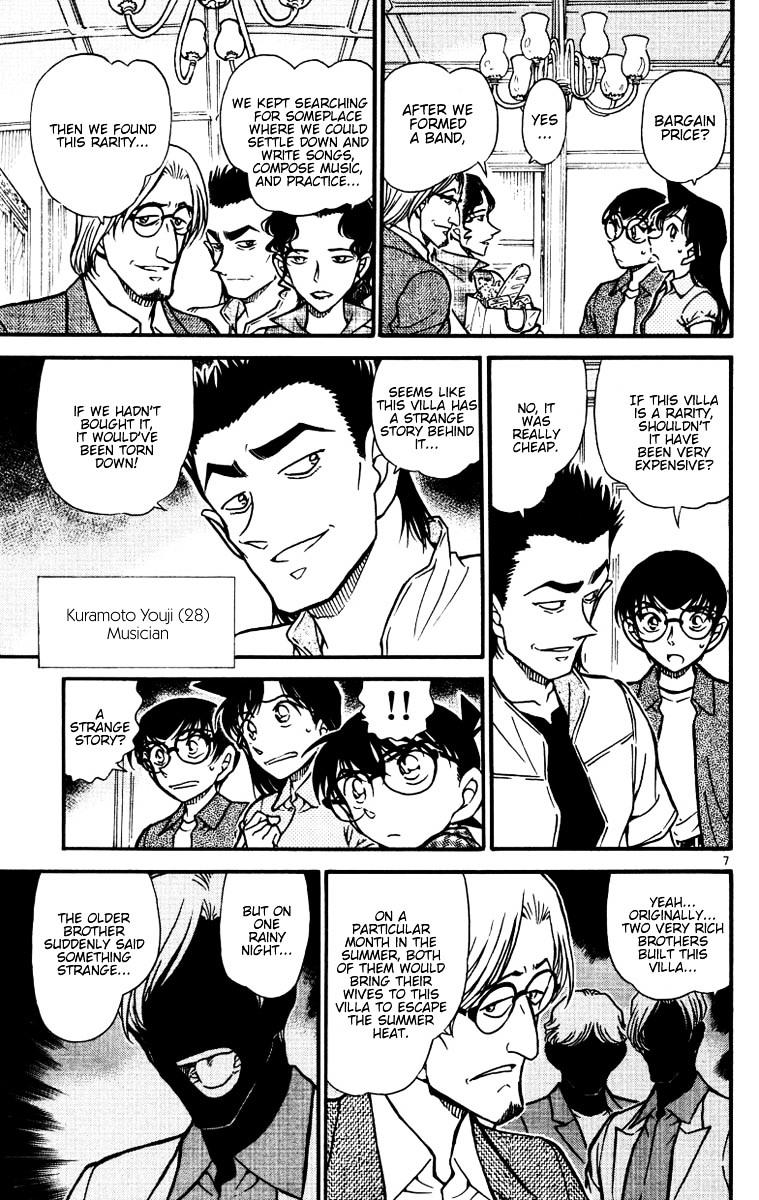Detective Conan Chapter 530  Online Free Manga Read Image 7