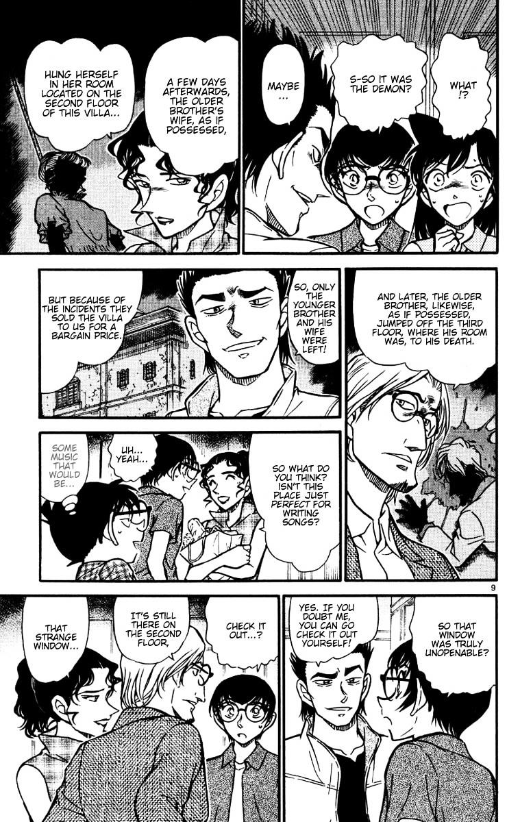 Detective Conan Chapter 530  Online Free Manga Read Image 9