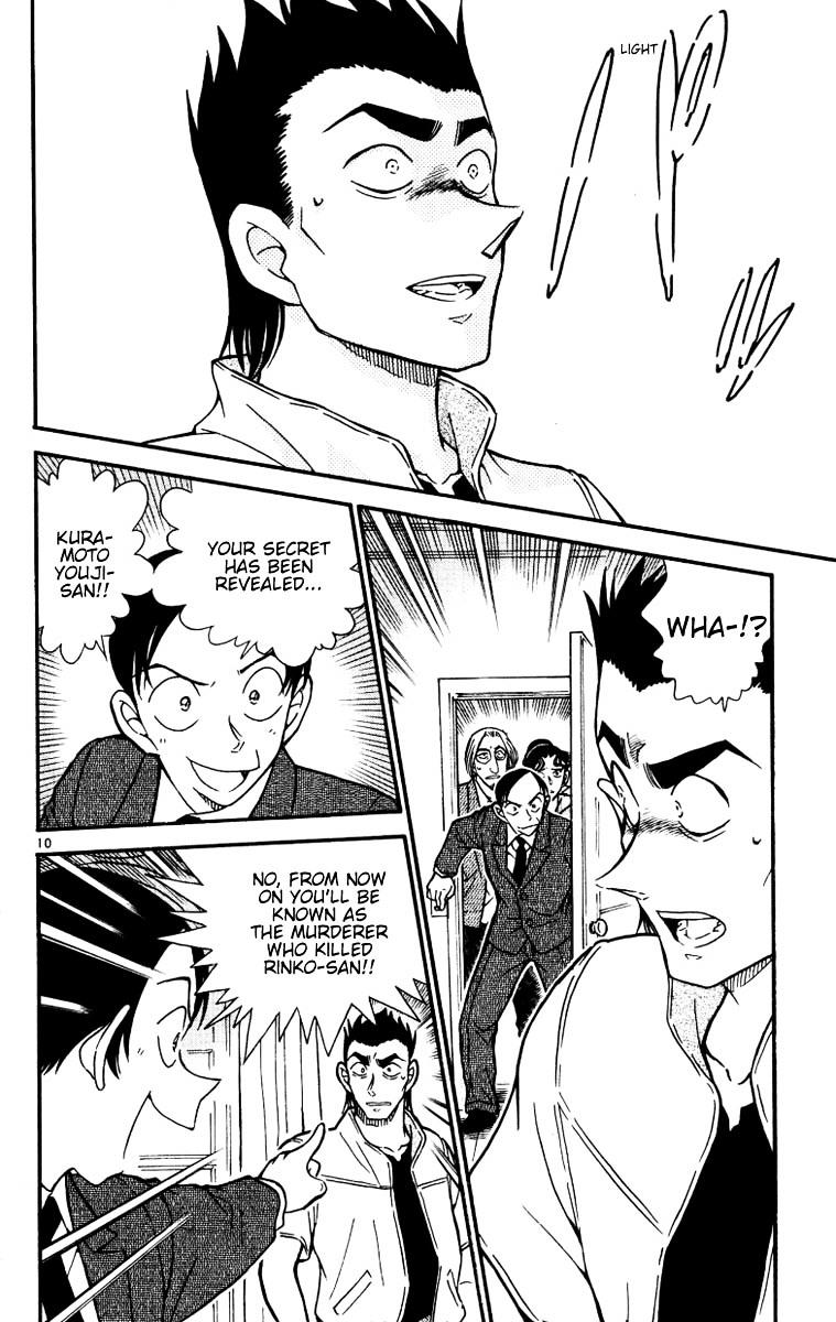 Detective Conan Chapter 532  Online Free Manga Read Image 10