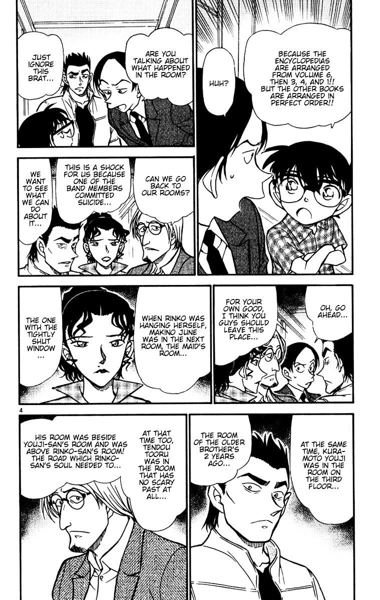Detective Conan Chapter 532  Online Free Manga Read Image 4