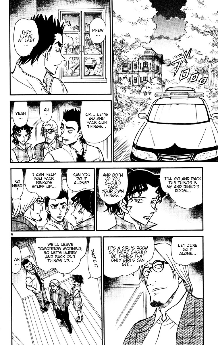 Detective Conan Chapter 532  Online Free Manga Read Image 6