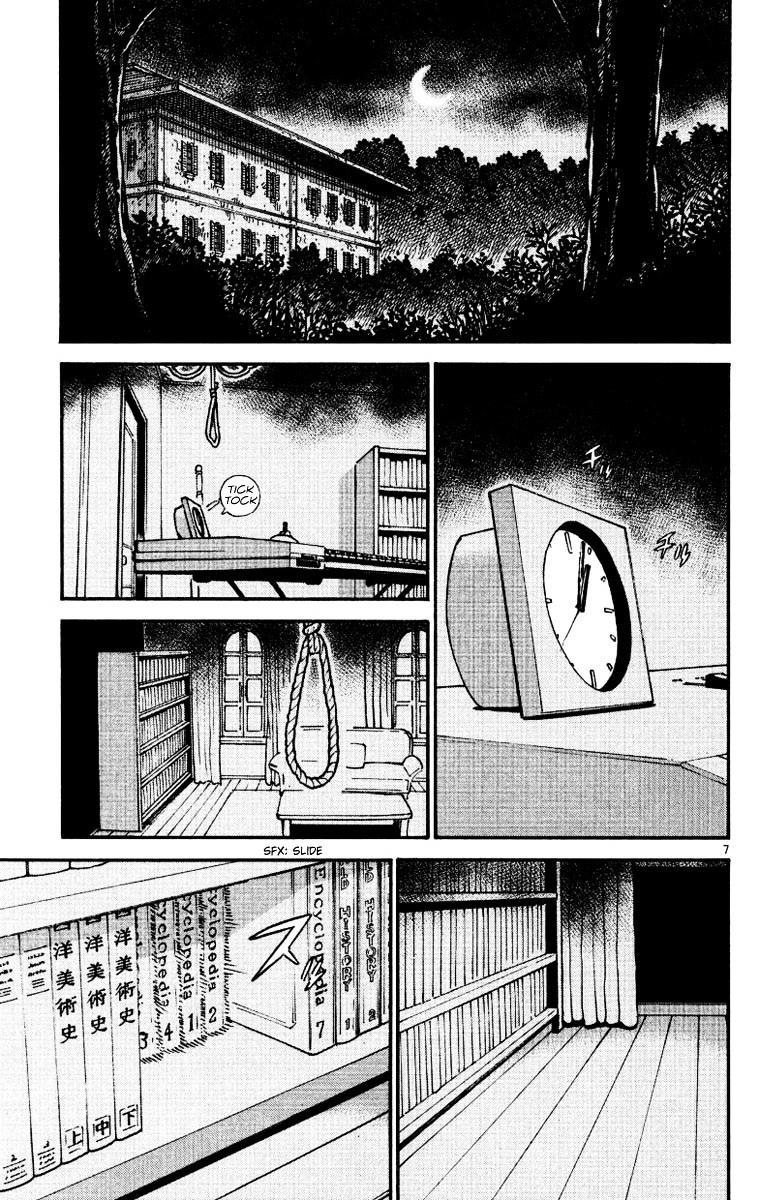 Detective Conan Chapter 532  Online Free Manga Read Image 7