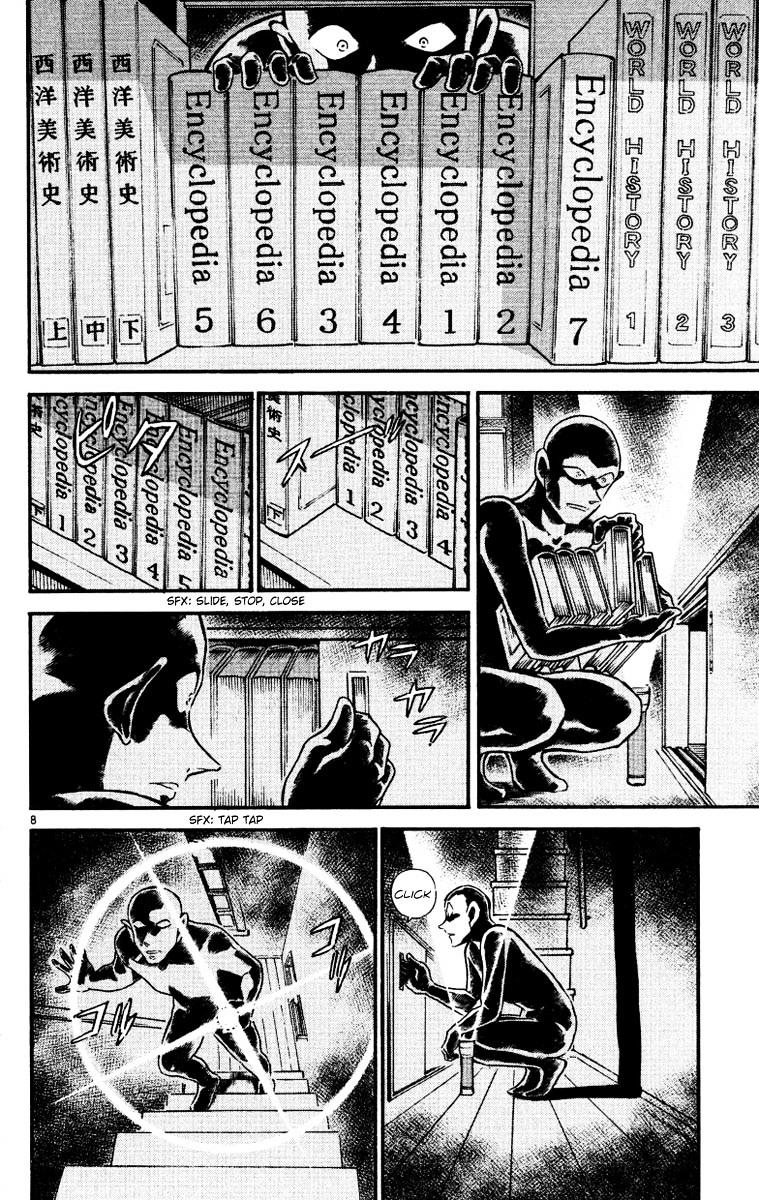 Detective Conan Chapter 532  Online Free Manga Read Image 8