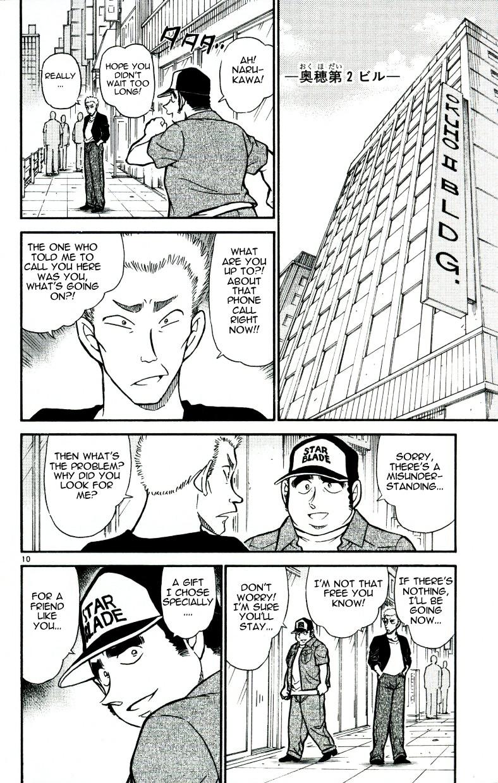 Detective Conan Chapter 533  Online Free Manga Read Image 10