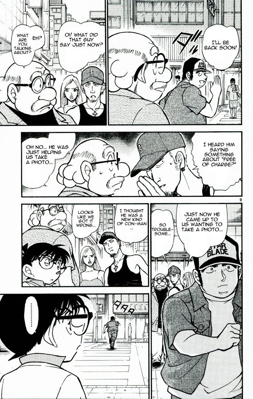 Detective Conan Chapter 533  Online Free Manga Read Image 9