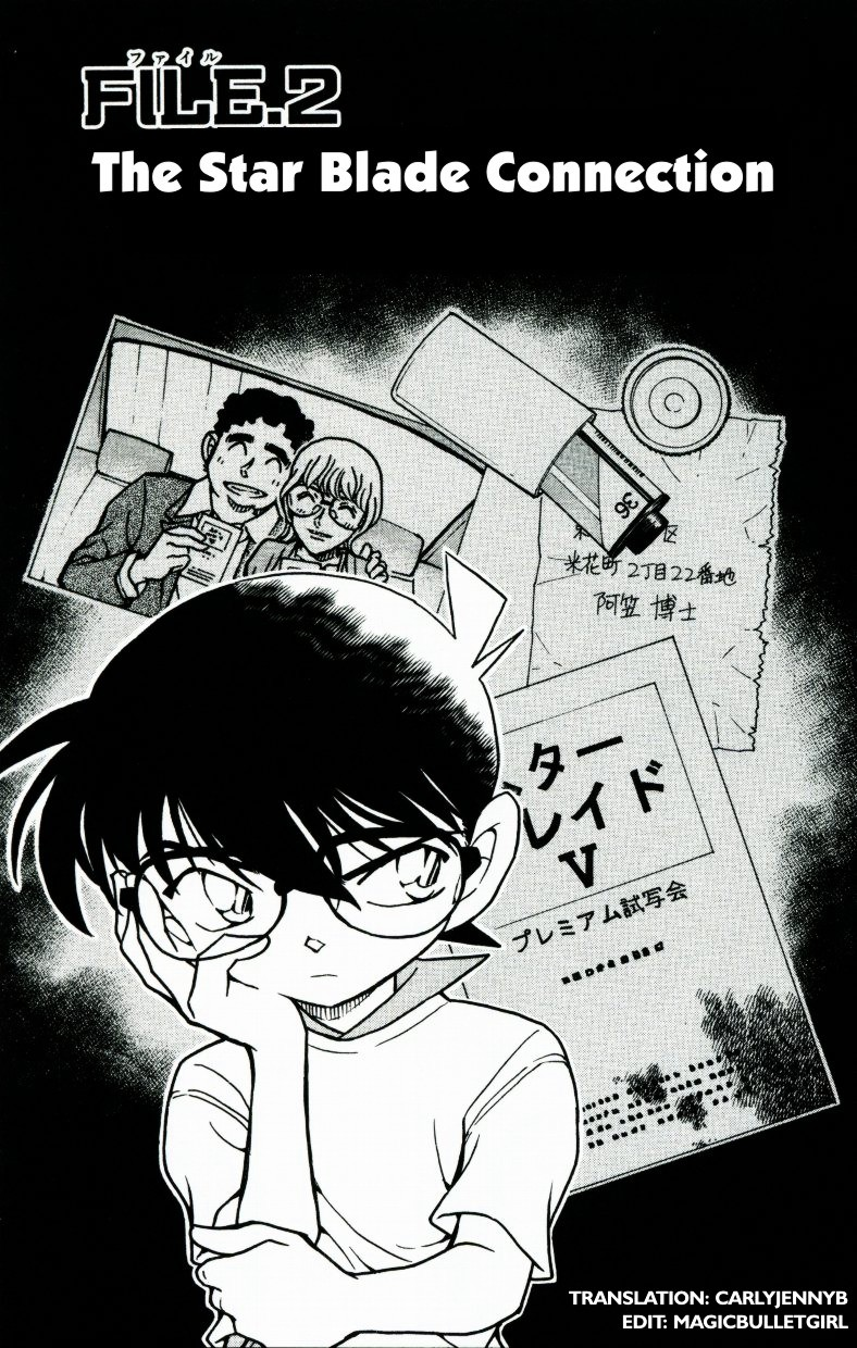 Detective Conan Chapter 534  Online Free Manga Read Image 1