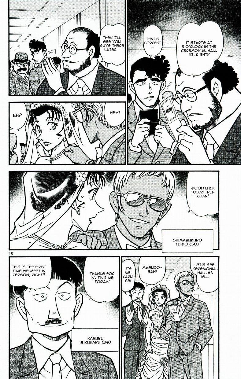 Detective Conan Chapter 535  Online Free Manga Read Image 10