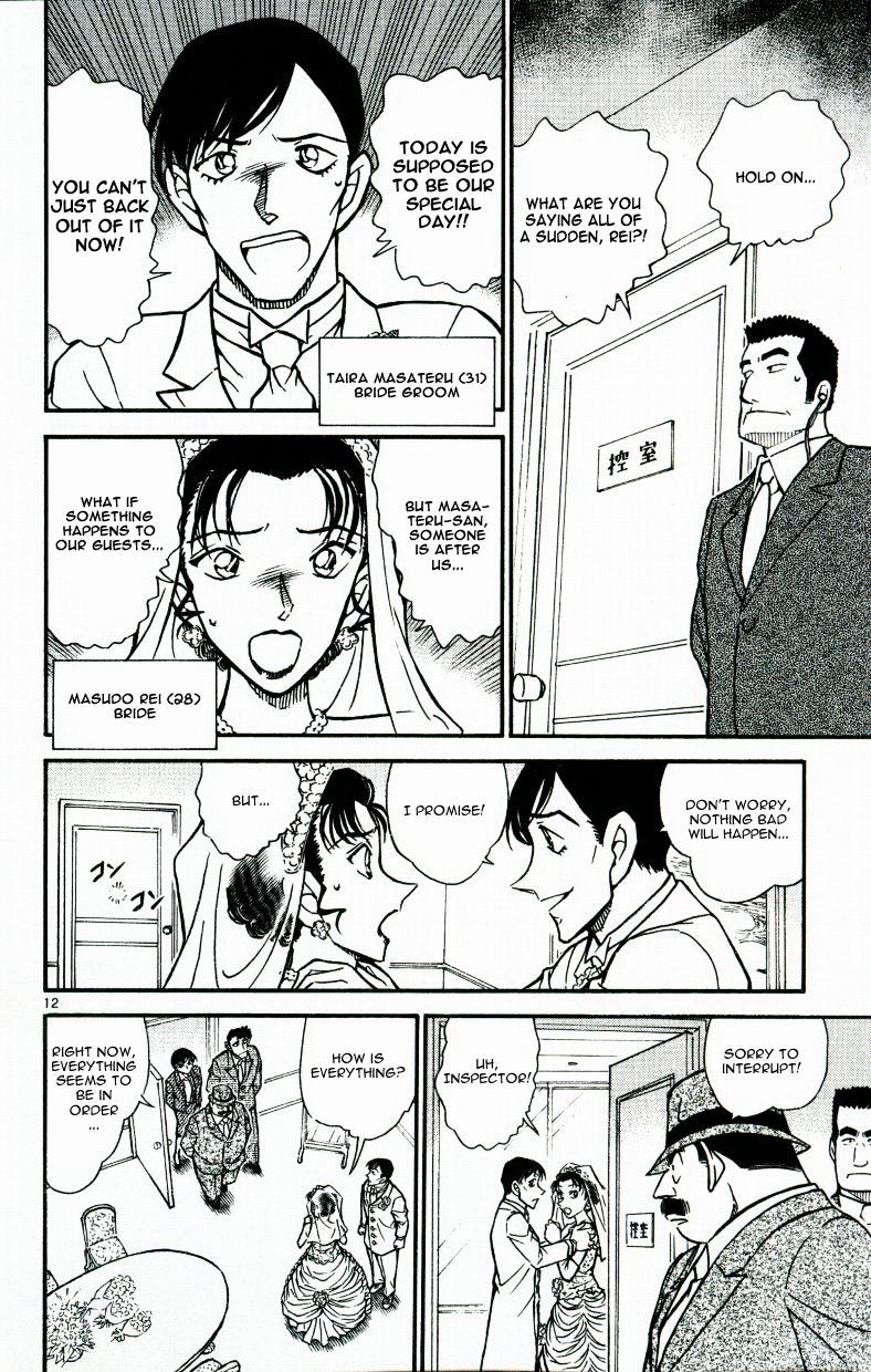 Detective Conan Chapter 535  Online Free Manga Read Image 12