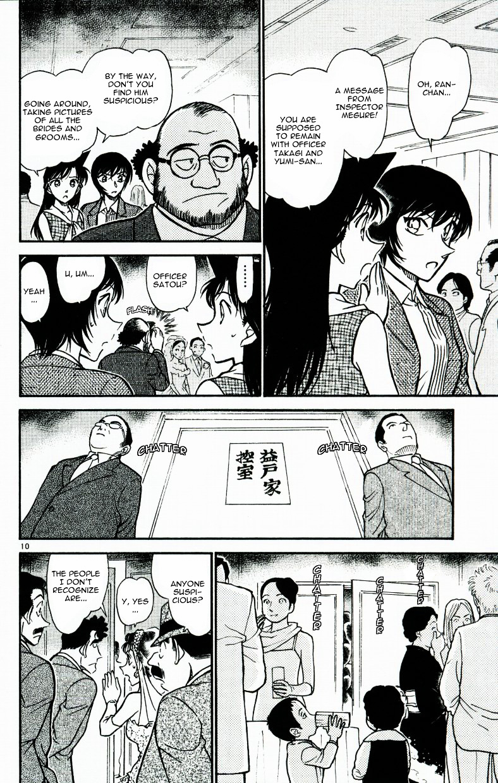 Detective Conan Chapter 536  Online Free Manga Read Image 10