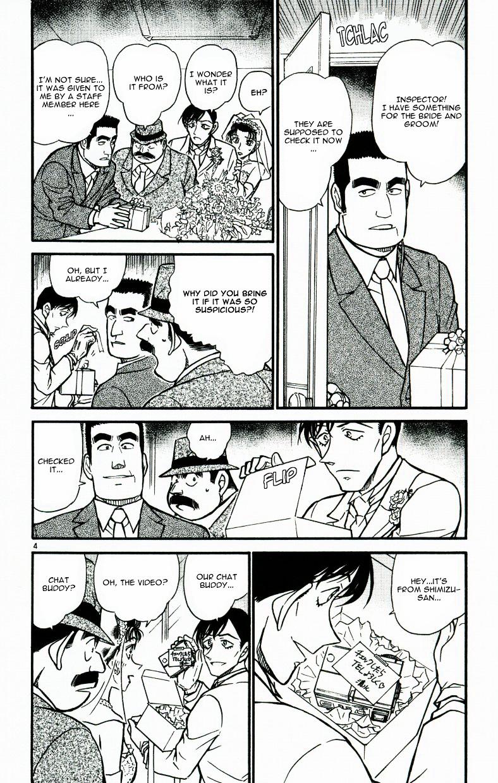Detective Conan Chapter 536  Online Free Manga Read Image 4