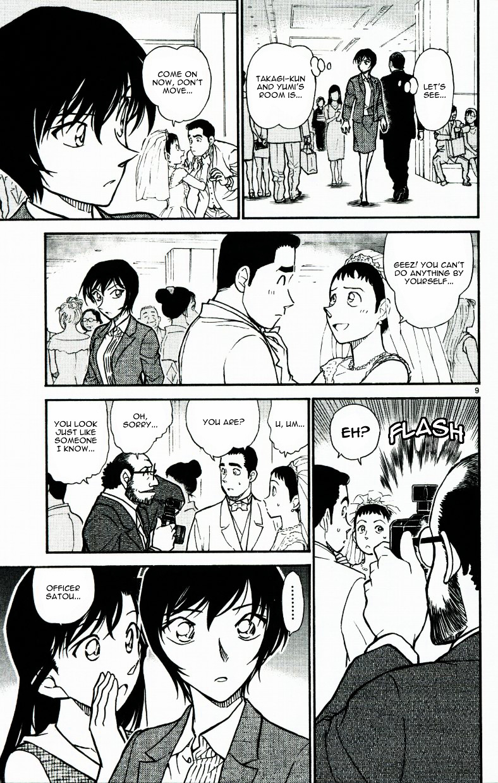 Detective Conan Chapter 536  Online Free Manga Read Image 9