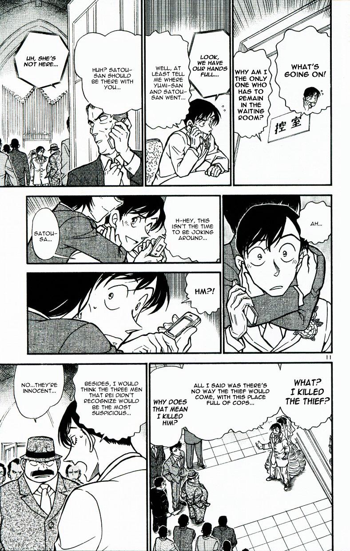 Detective Conan Chapter 537  Online Free Manga Read Image 11