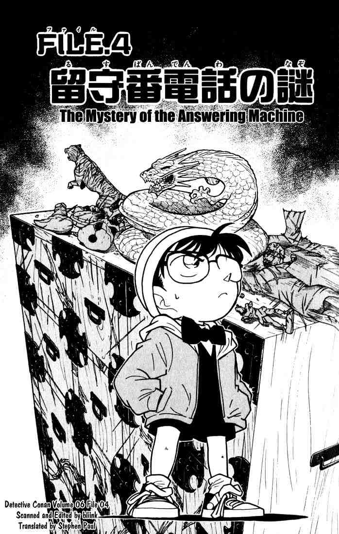 Detective Conan Chapter 54  Online Free Manga Read Image 1
