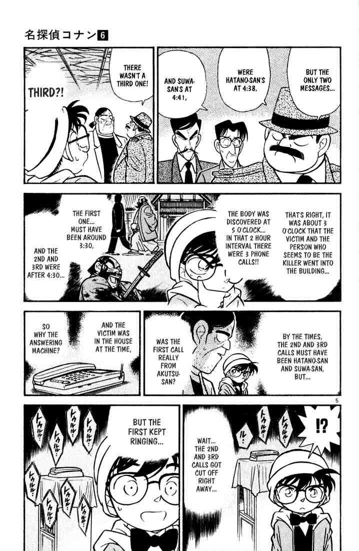 Detective Conan Chapter 54  Online Free Manga Read Image 5