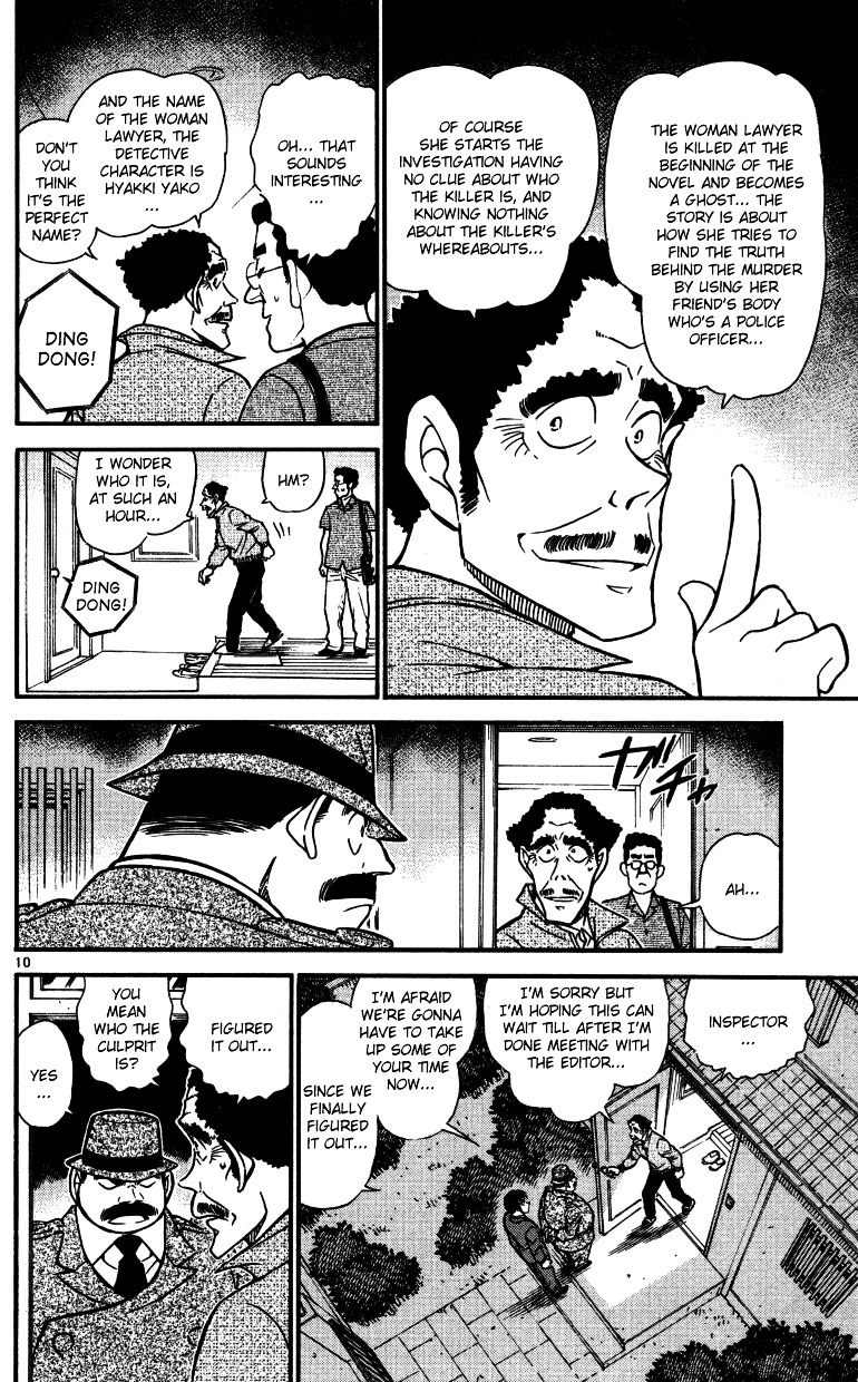 Detective Conan Chapter 540  Online Free Manga Read Image 10