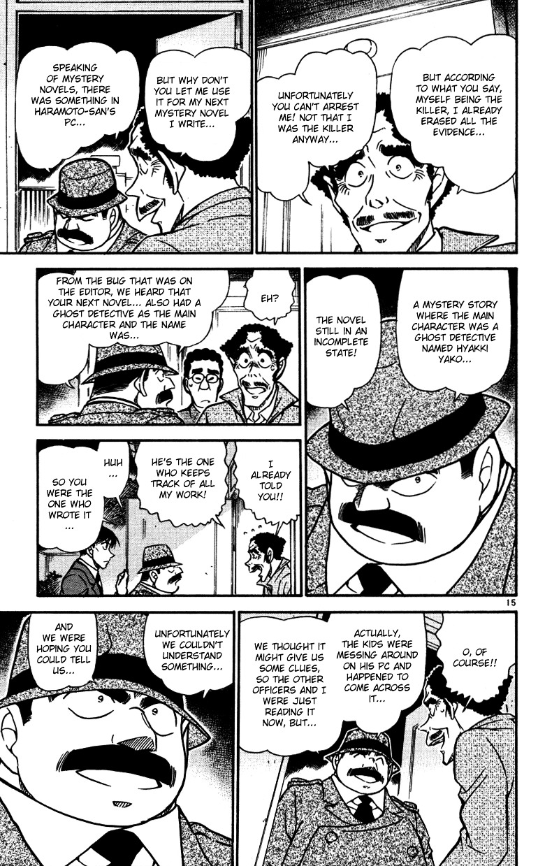 Detective Conan Chapter 540  Online Free Manga Read Image 15