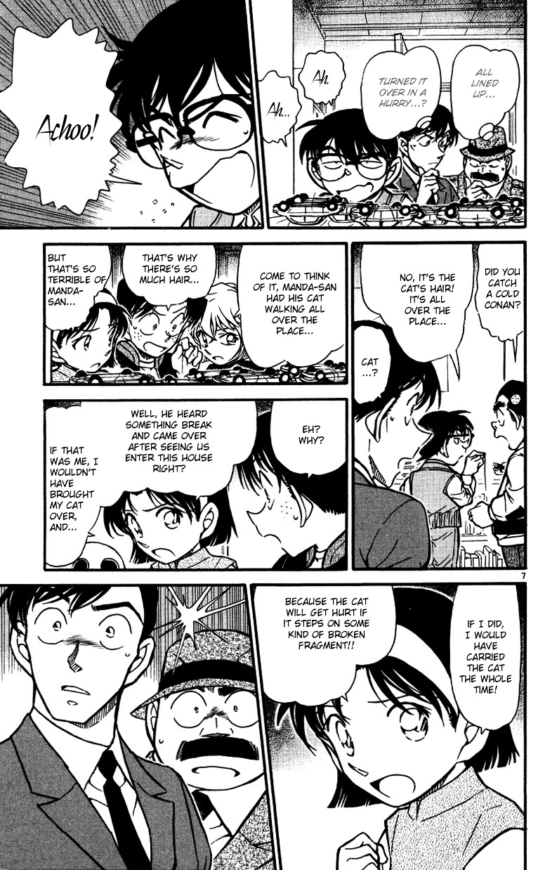 Detective Conan Chapter 540  Online Free Manga Read Image 7