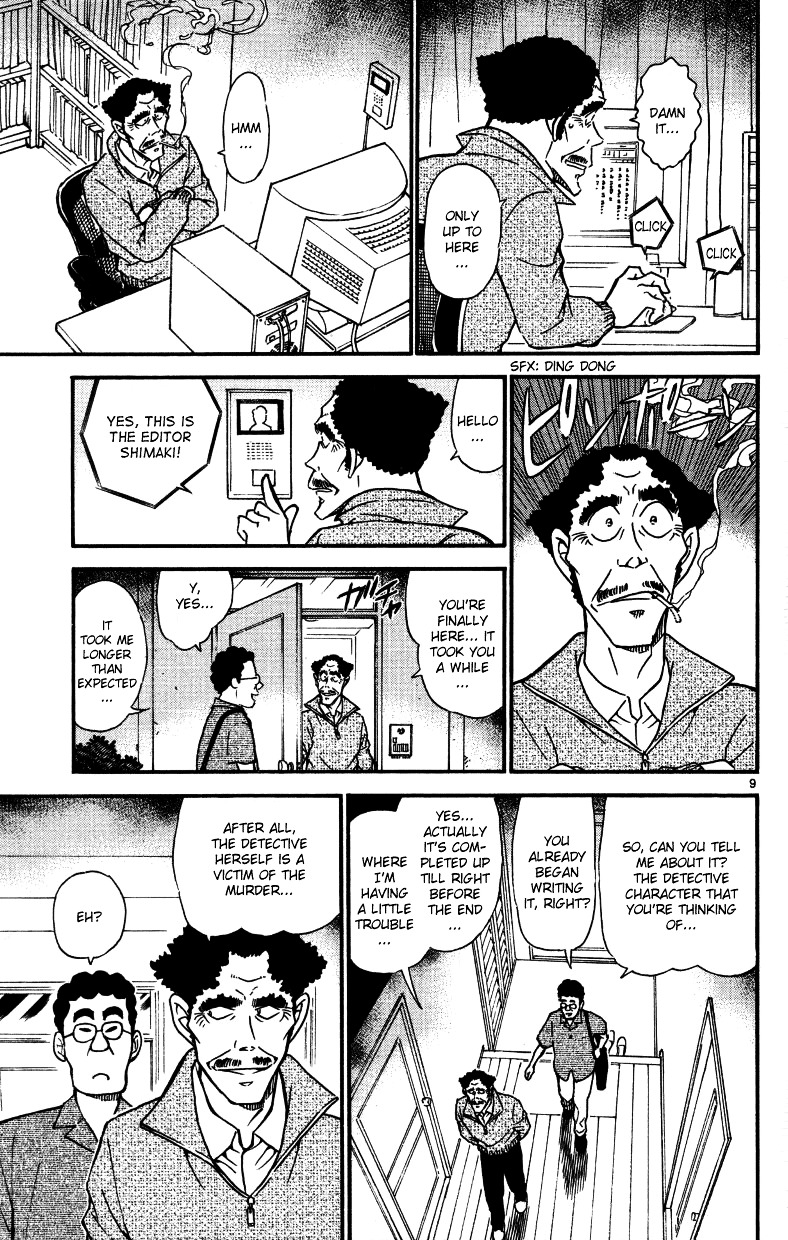 Detective Conan Chapter 540  Online Free Manga Read Image 9