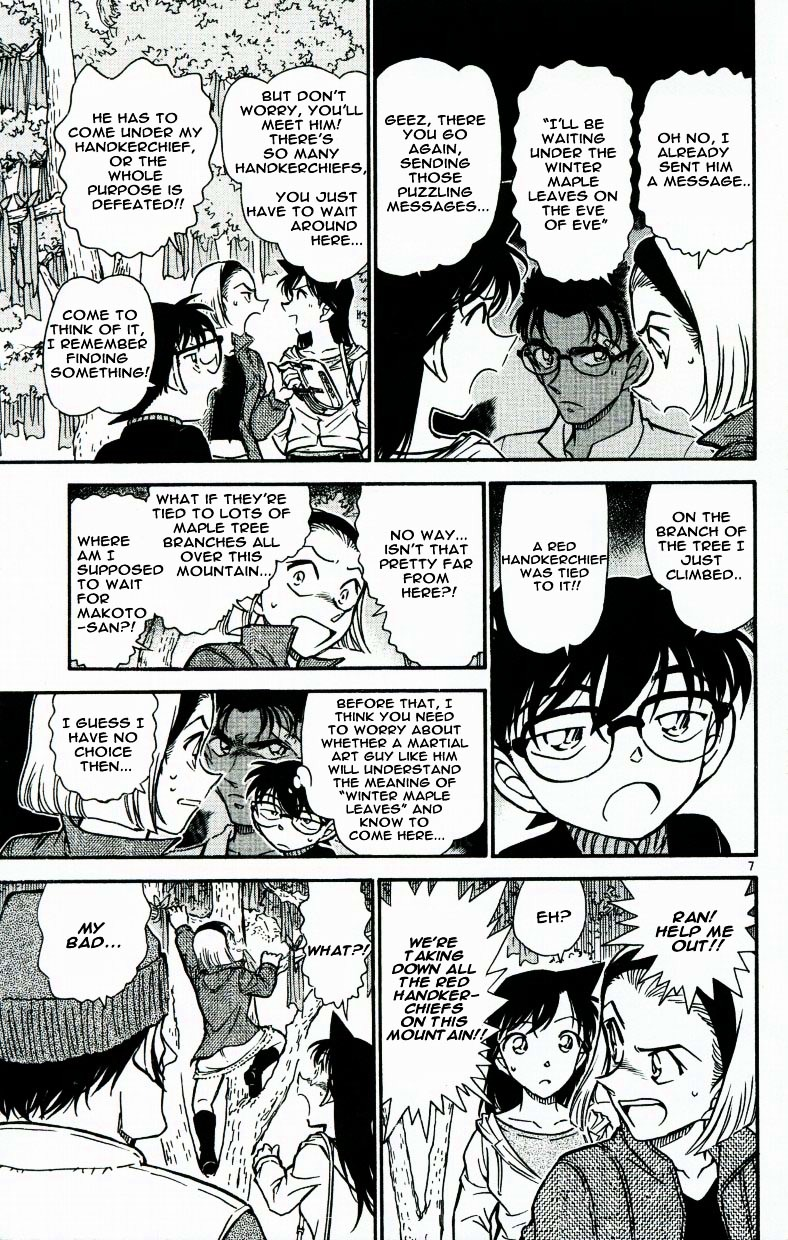 Detective Conan Chapter 541  Online Free Manga Read Image 7