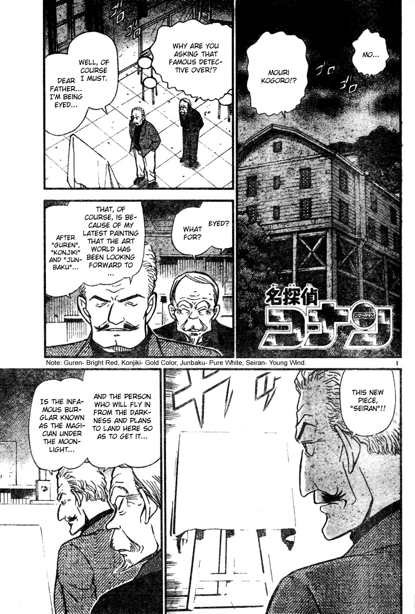 Detective Conan Chapter 544  Online Free Manga Read Image 1