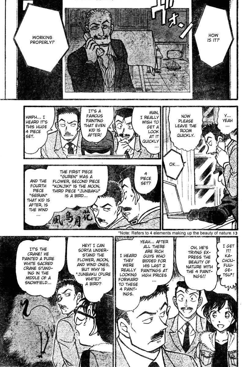 Detective Conan Chapter 544  Online Free Manga Read Image 13