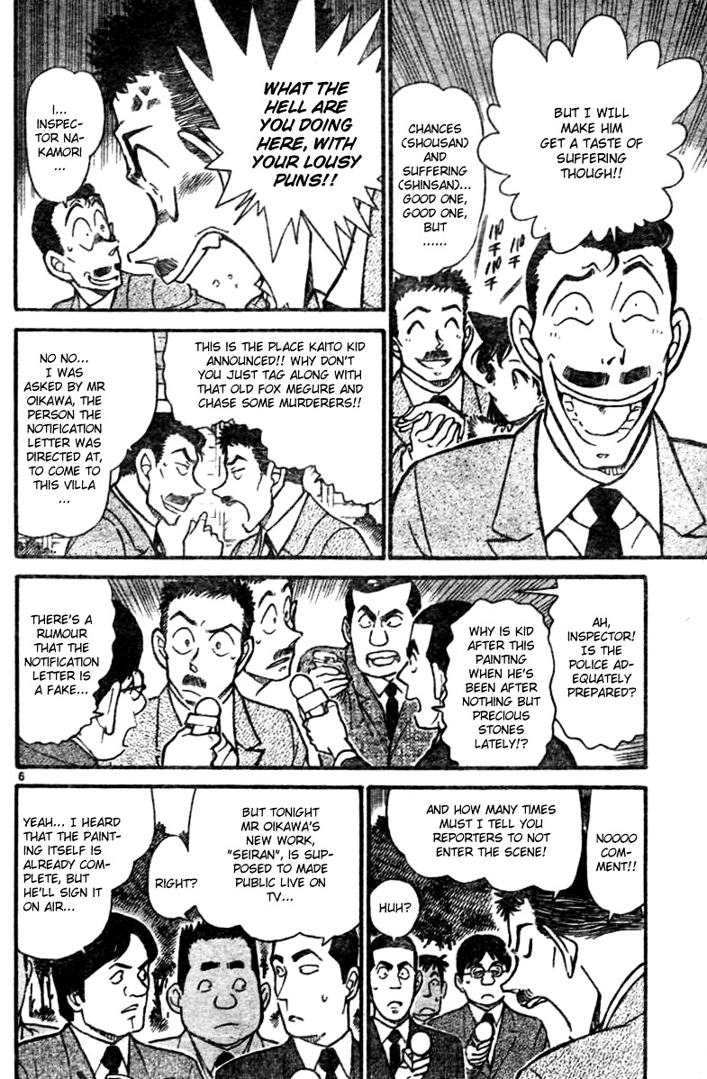 Detective Conan Chapter 544  Online Free Manga Read Image 6