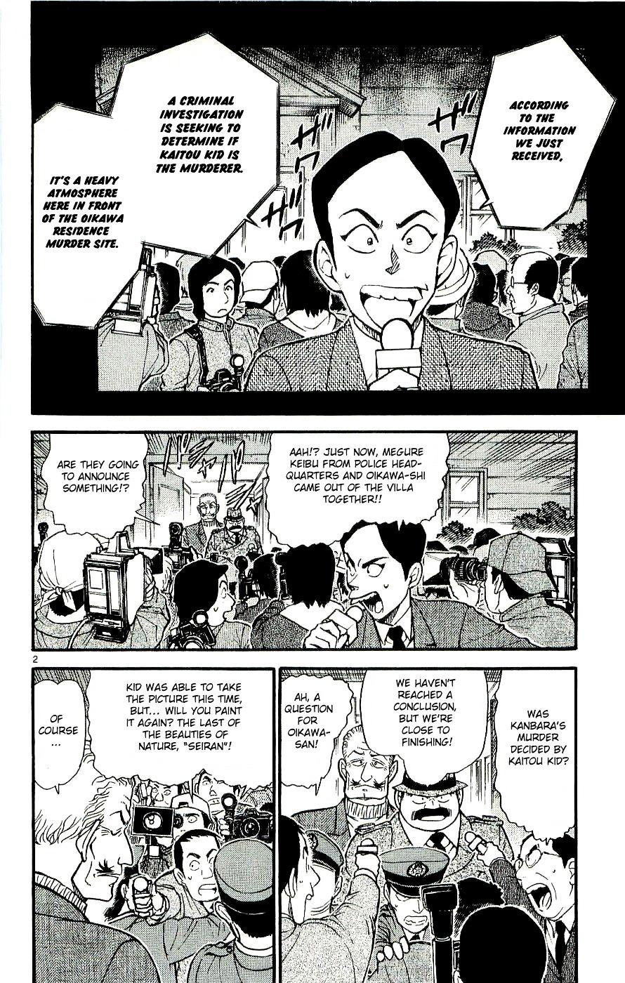 Detective Conan Chapter 546  Online Free Manga Read Image 2