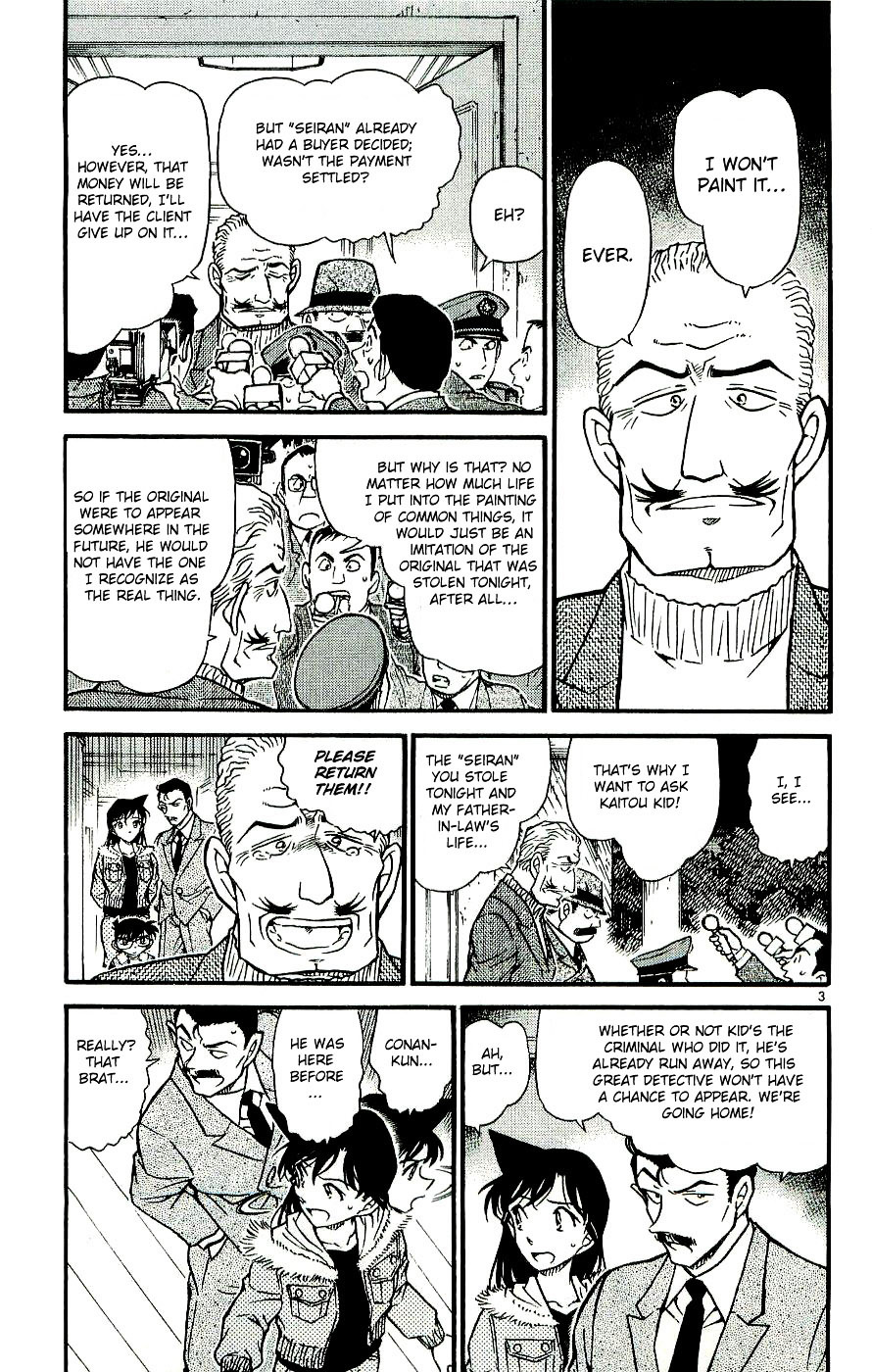 Detective Conan Chapter 546  Online Free Manga Read Image 3