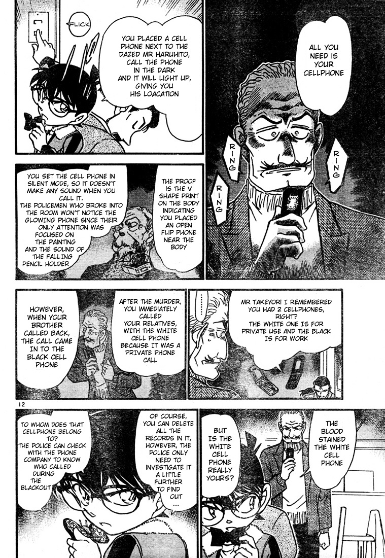 Detective Conan Chapter 547  Online Free Manga Read Image 12