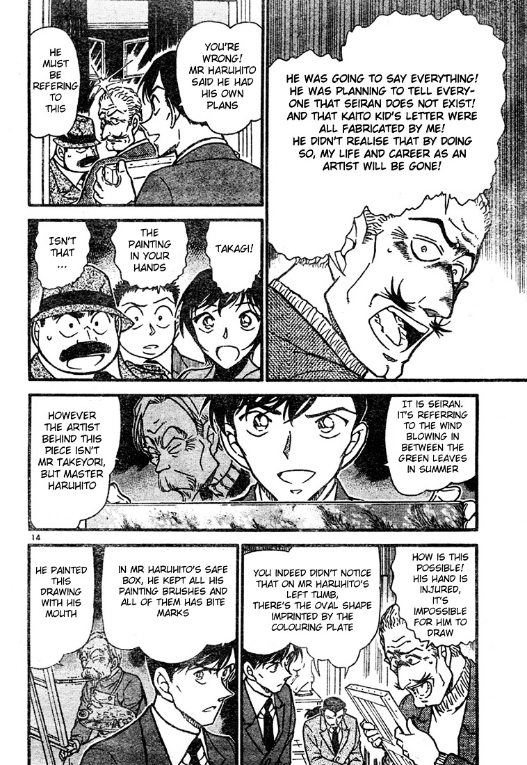 Detective Conan Chapter 547  Online Free Manga Read Image 14
