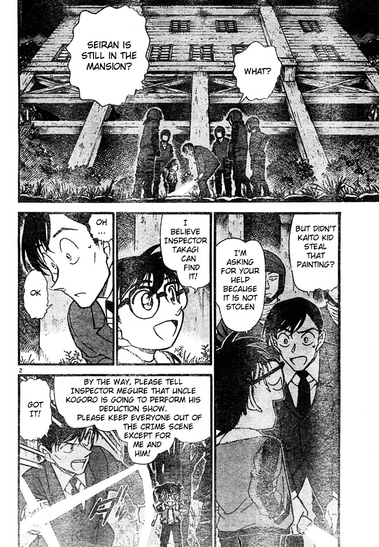 Detective Conan Chapter 547  Online Free Manga Read Image 2