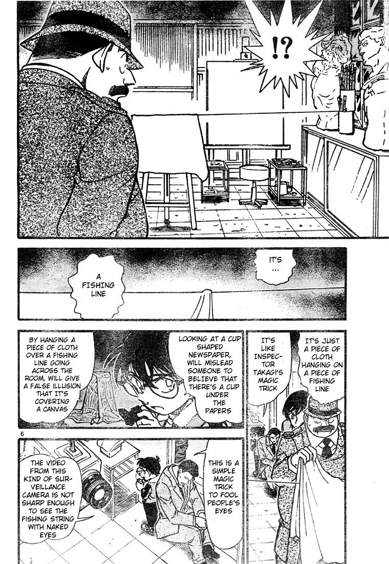 Detective Conan Chapter 547  Online Free Manga Read Image 6