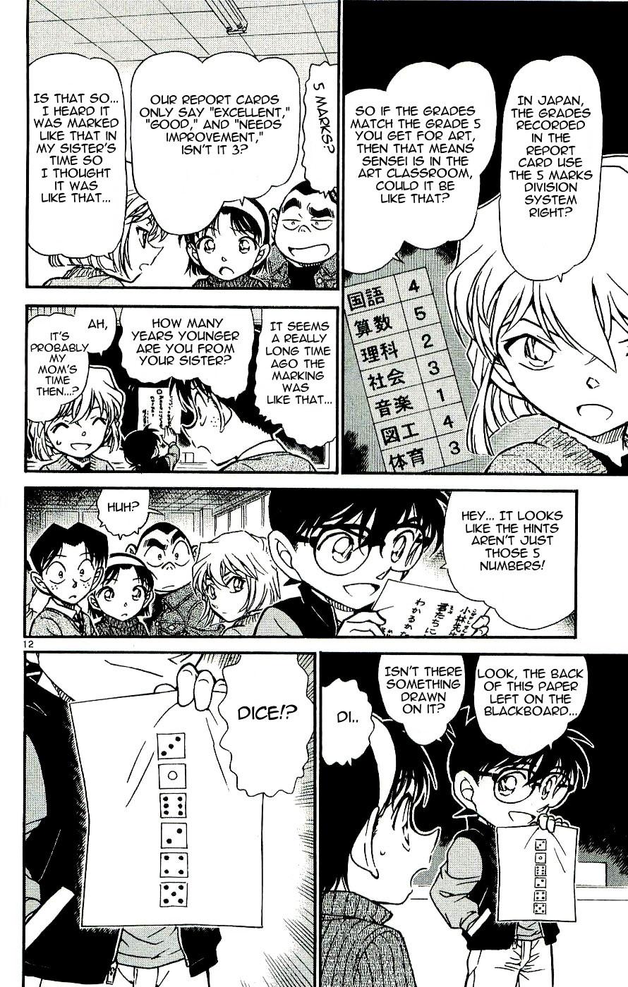 Detective Conan Chapter 548  Online Free Manga Read Image 12
