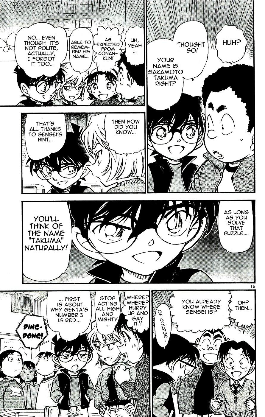 Detective Conan Chapter 548  Online Free Manga Read Image 15