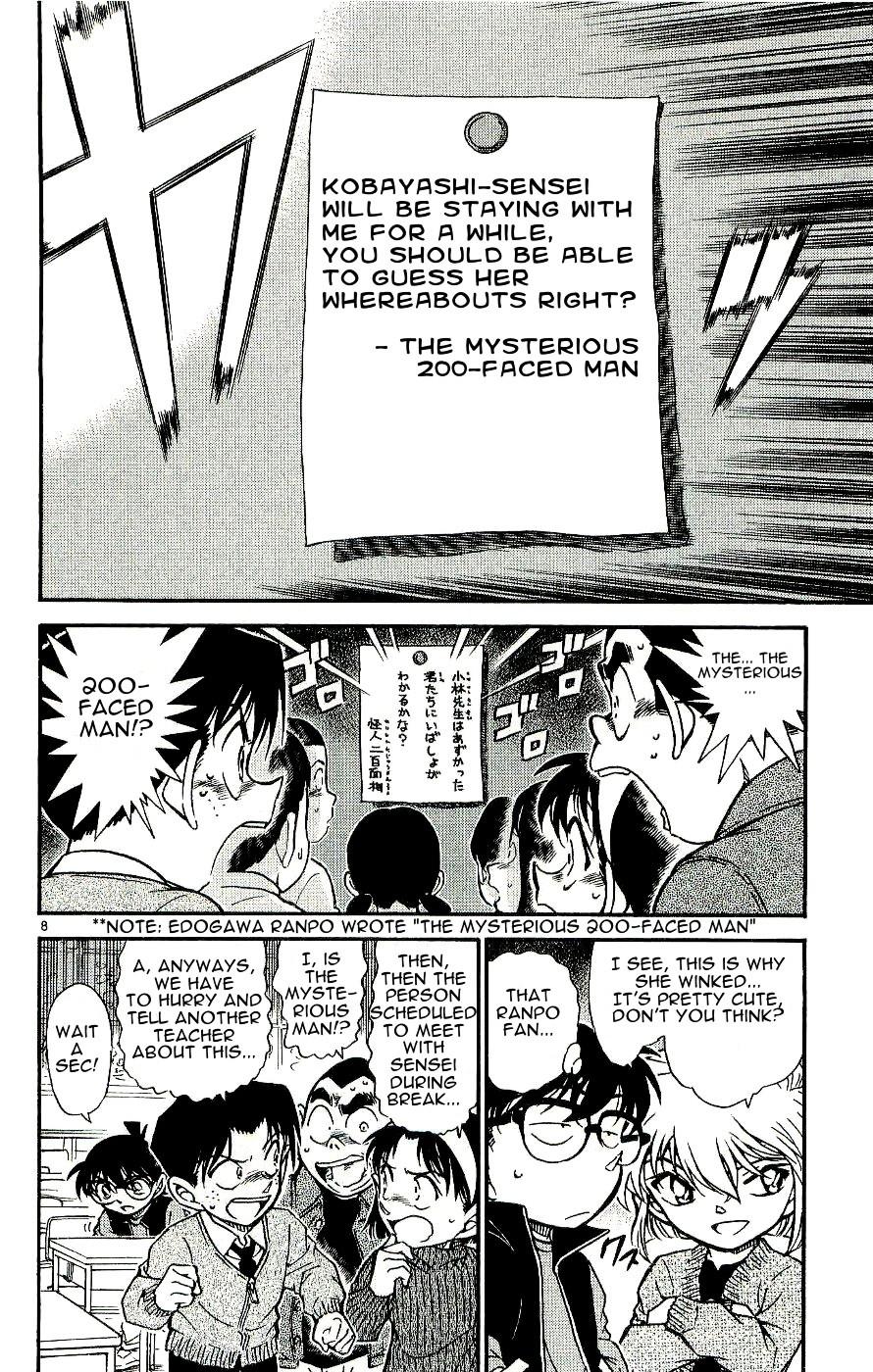 Detective Conan Chapter 548  Online Free Manga Read Image 8