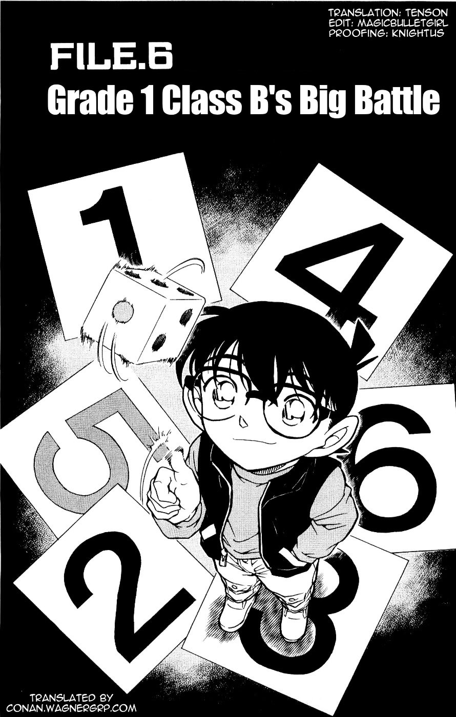 Detective Conan Chapter 549  Online Free Manga Read Image 1