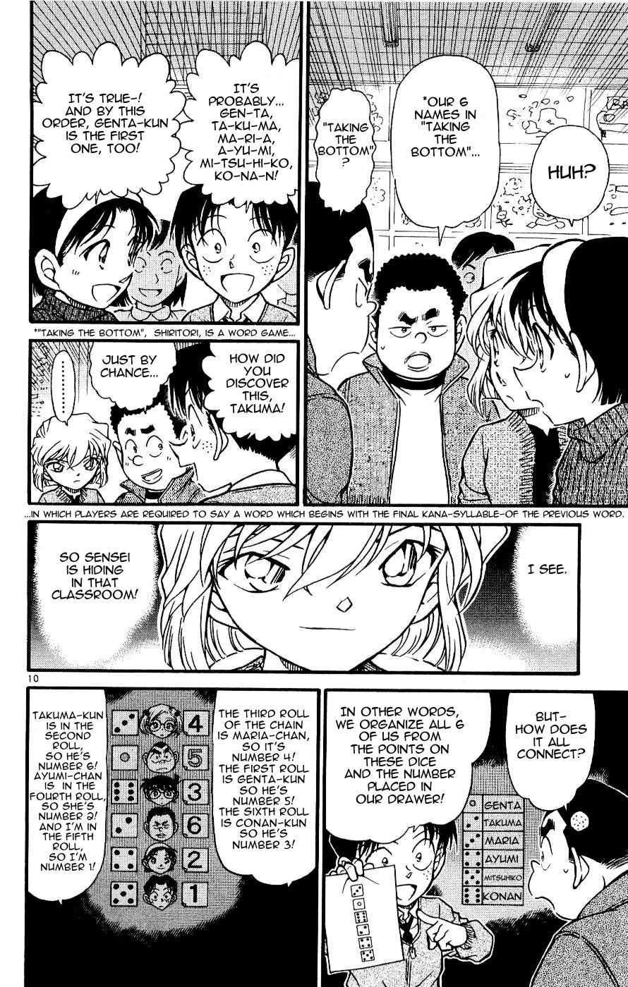 Detective Conan Chapter 549  Online Free Manga Read Image 10